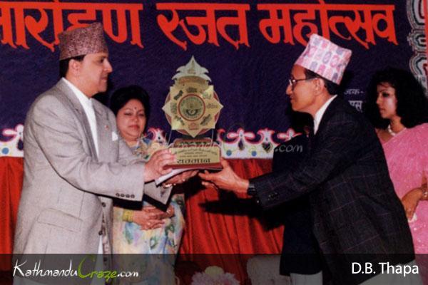 Dambar  Bahadur  Thapa