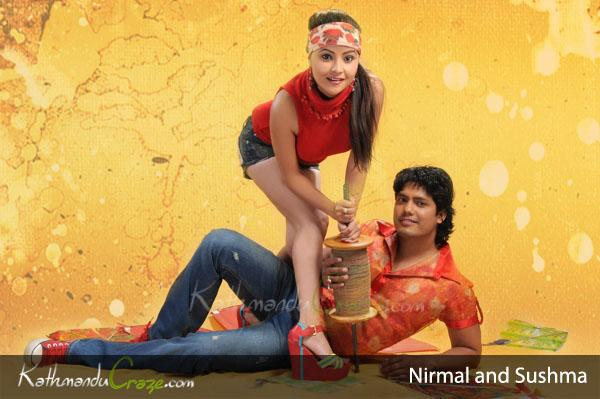 Nirmal  Century