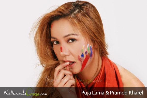 Puja  Lama