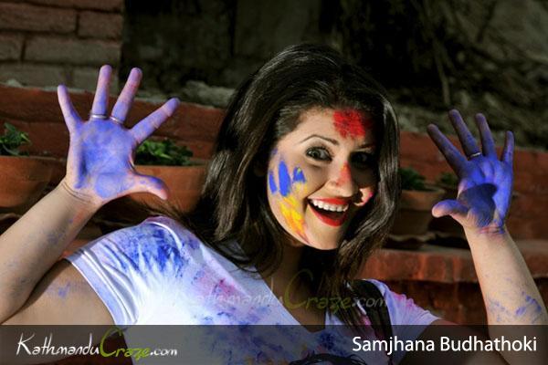 Samjhana  Budhathoki