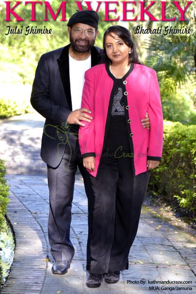 Tulsi Ghimire & Bharati Ghimire