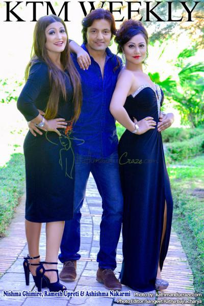 Nishma , Ramesh & Ashishma