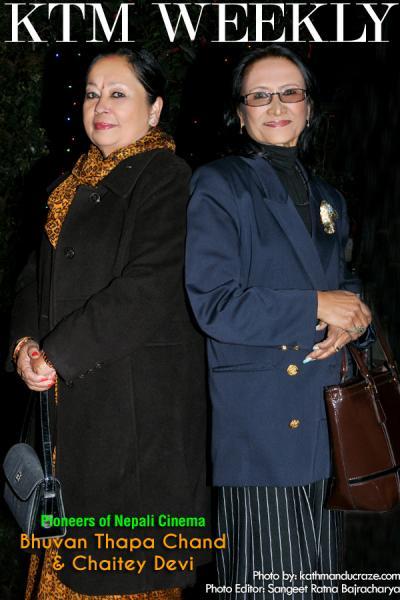 Bhuvan Thapa Chand & Chaity Devi