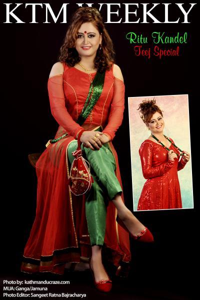 Ritu Kandel