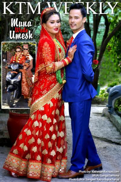 Muna (Neharika) Bhandari KC & Umesh KC