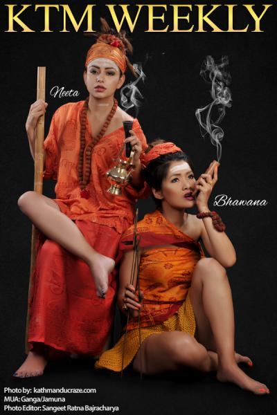 Bhawana & Neeta