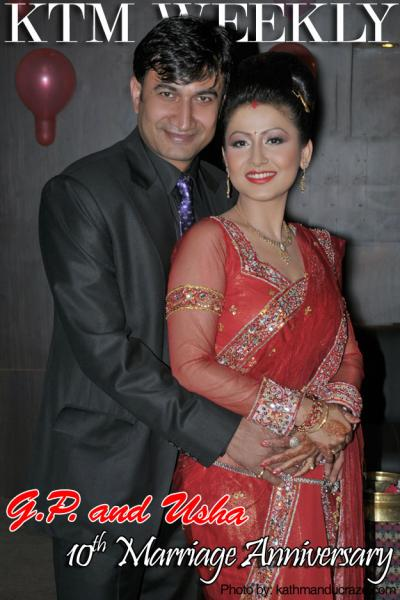 Usha and G.P.