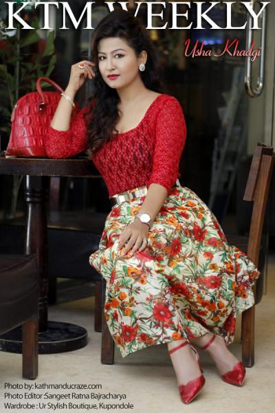 Usha Khadgi
