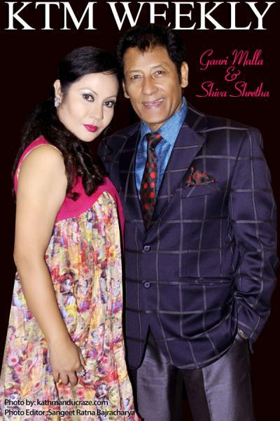 Gauri Malla and Shiva Shrestha