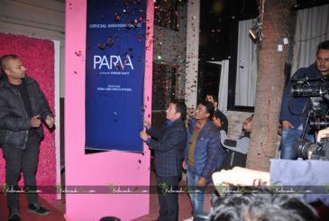 """Announcement of Movie """"Parva"""""""