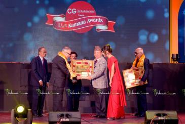 Kamana Film Awards 2016
