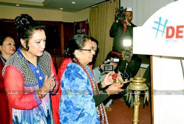 Devika Bandana: Shirdi Sai Vajan