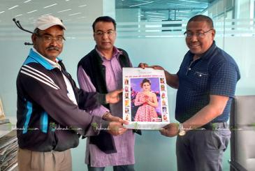 Kathmandu Craze Calendar 2074 Published