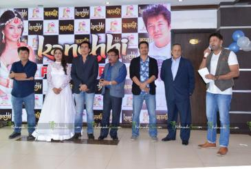 Kanchhi: Press Meet