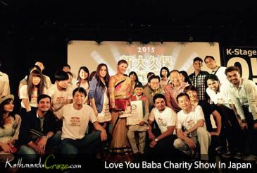 Love You Baba Charity Show in  Japan