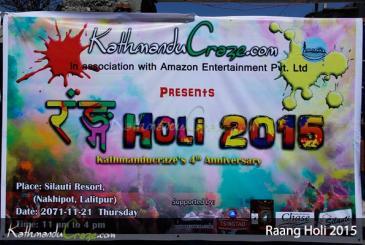 Raang Holi 2015