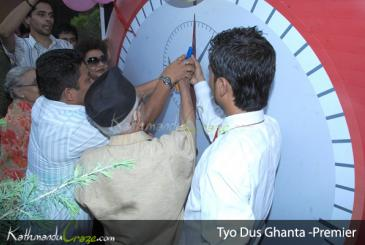 Tyo Dus Ghanta: Premiere