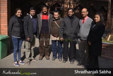 Shradhanjali Sabha: Mukunda Bdr. Shrestha