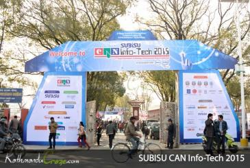 SUBISU CAN Info Tech 2015