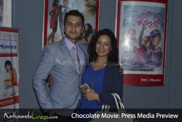 Chocolate Movie Press Media Preview