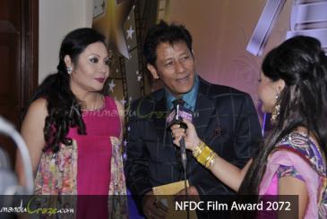 NFDC Film Award 2072