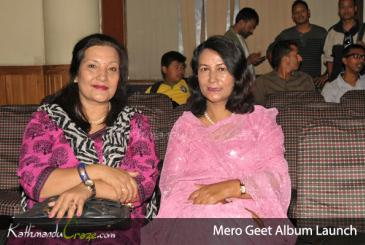 Mero Geet : Album Launch