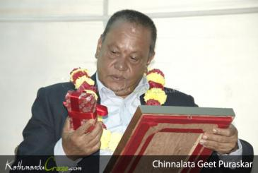 Chinnalata Geet Puraskar
