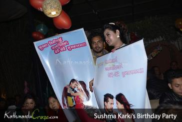 Sushma Karki Birthday Party
