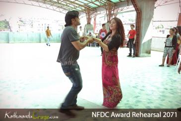 NFDC Award 2071 : Reharsal