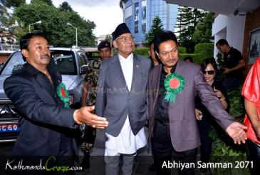Abhiyan Shree Samman 2071