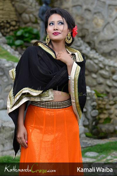 Kamali  Waiba