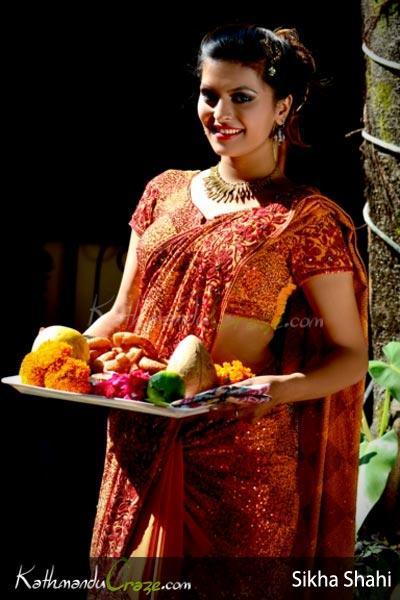 Sikha  Shahi